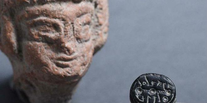 Seltenes Siegel einer hochrangigen Frau aus der Zeit des Tempel Salomos entdeckt