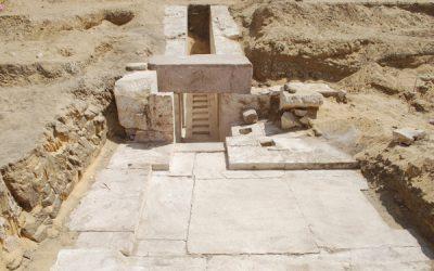 Neue Pyramide entdeckt